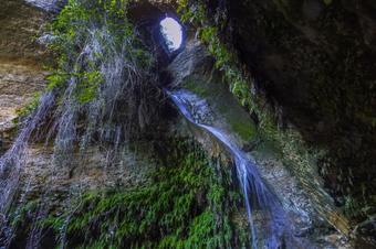 Els salts d'aigua i les vinyes de Canaletes. Cabrera d'Anoia
